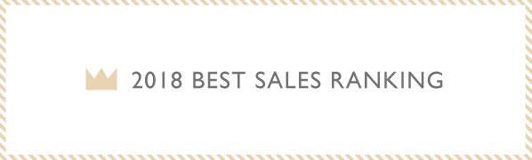 2018年 BEST SALES RANKING 〜おやつ部門〜