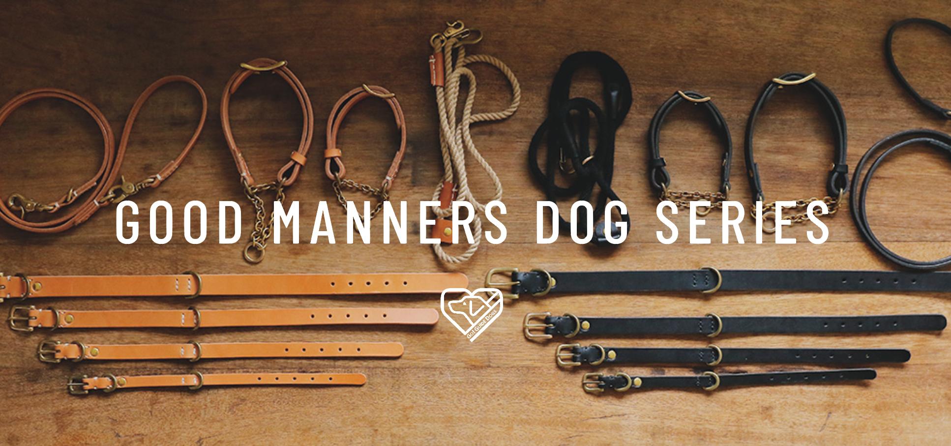 盲導犬支援センター ライセンス商品