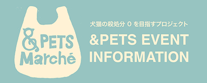 PETS Marche