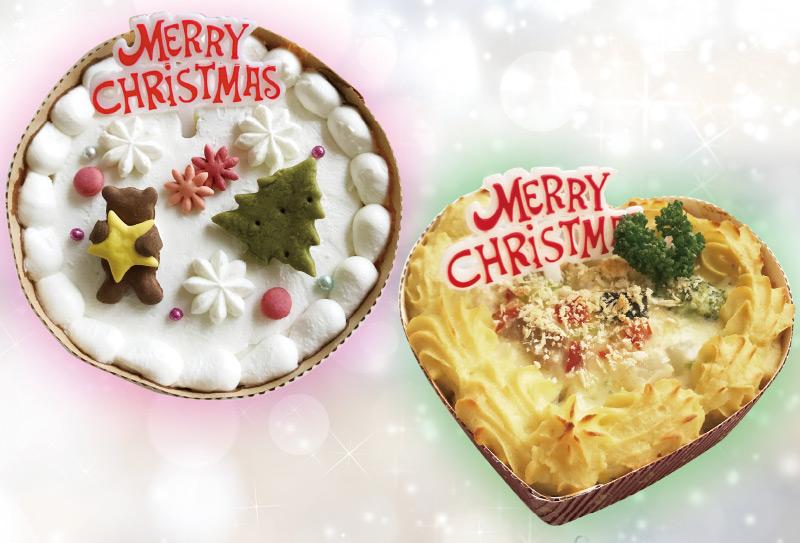 キッチンドッグ!クリスマス2017