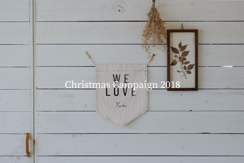 Christmas Campaign 2018