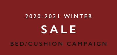 ベッド・クッション winter sale